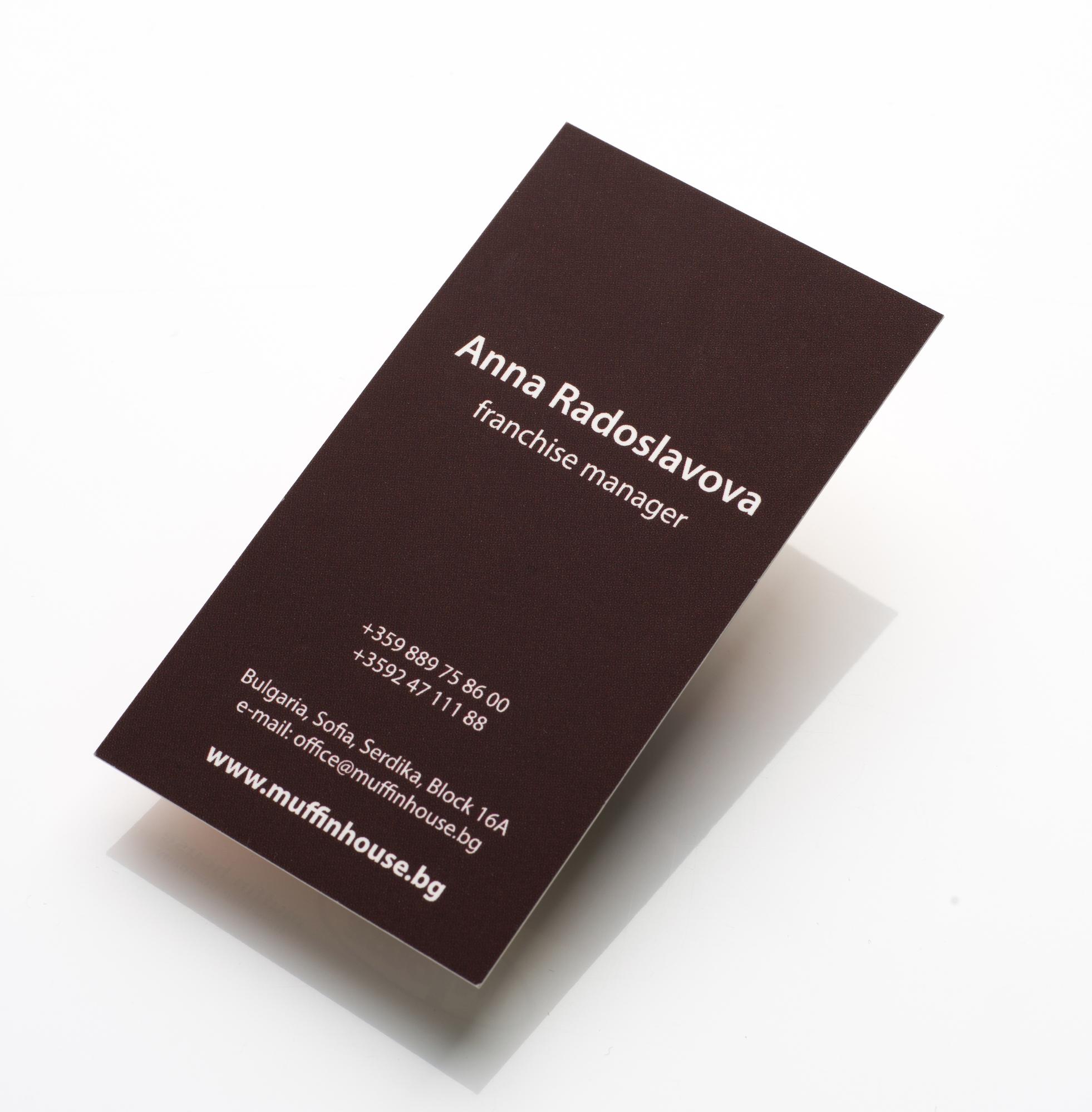 Black cardboard business card | J Point Plus