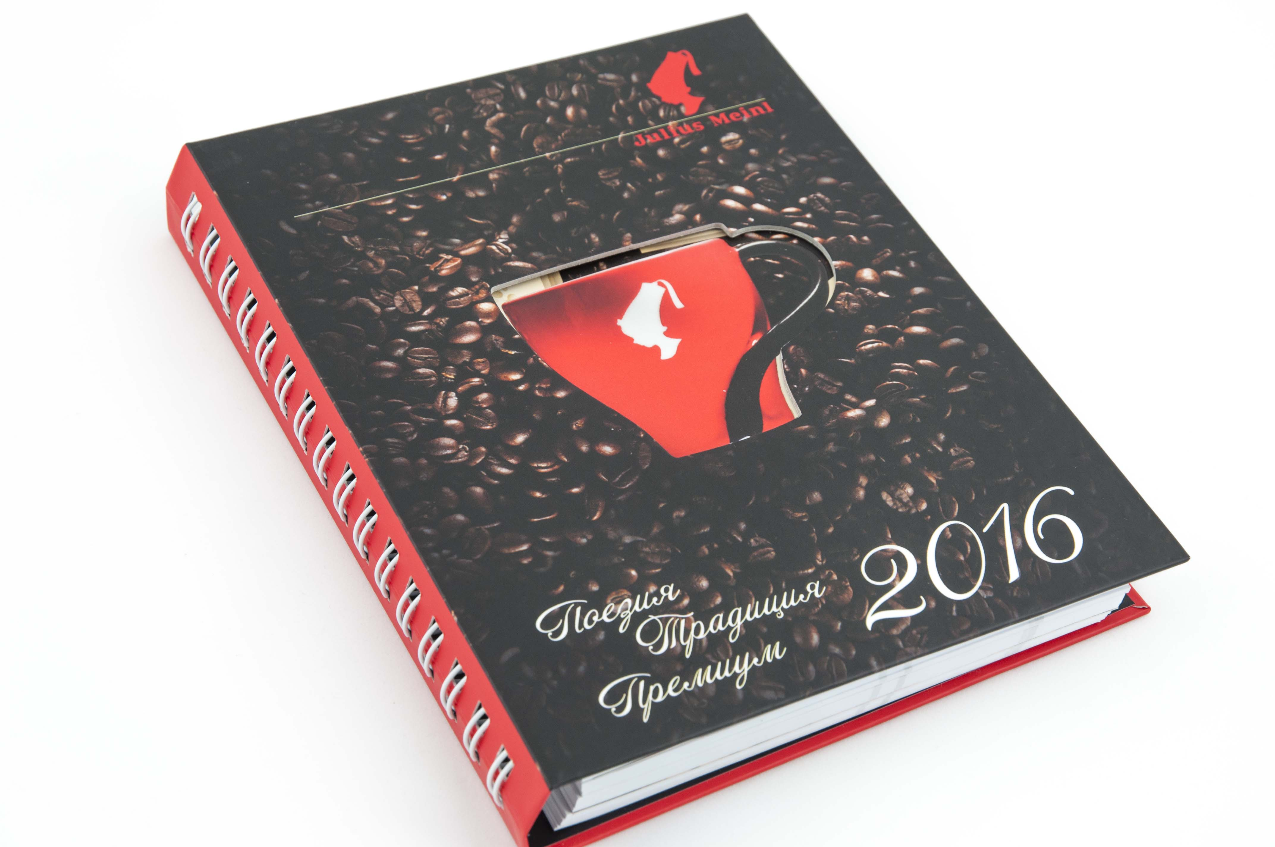 Die Cut Book Cover Design : Notebook with die cut cover and uv varnish j point plus