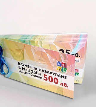 Mall of Sofia vouchers booklet  | J Point Plus