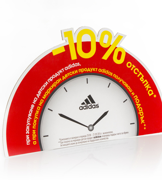 Show carte promotionnelle Adidas | J Point Plus