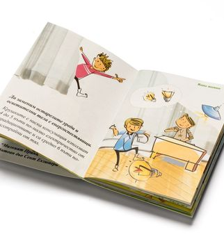 Kids booklet | J Point Plus