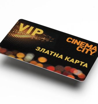 VIP card Cinema City