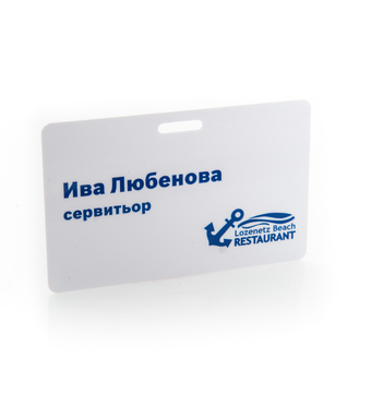 ID card Lozenetz Beach
